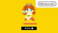 daisy super mario maker