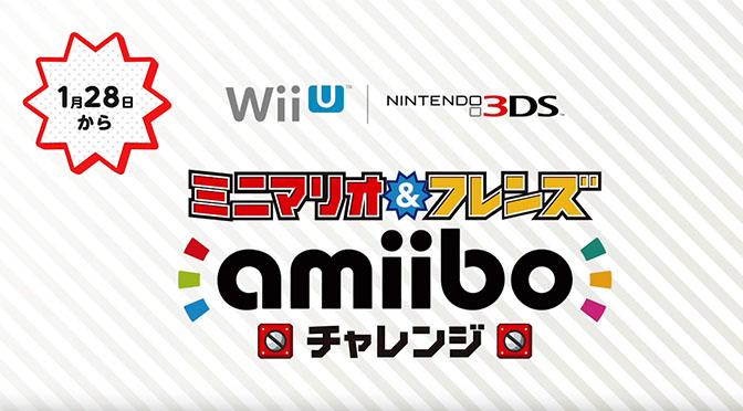 Annunciato Mini-Mario & Friends, un gioco free-to-play basato sugli Amiibo