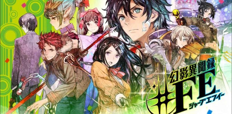 Nintendoomed Shop: gli RPG firmati Atlus