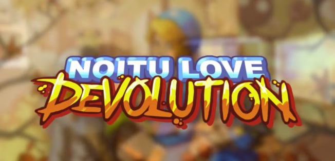 Noitu Love cover