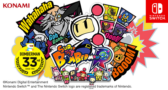 Super Bomberman R scontato del 40%
