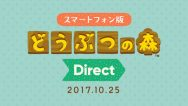 Animal Crossing Nintendo Direct 25 ottobre 2017