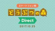 Animal Crossing Nintendo Direct 25 ottobre 2017