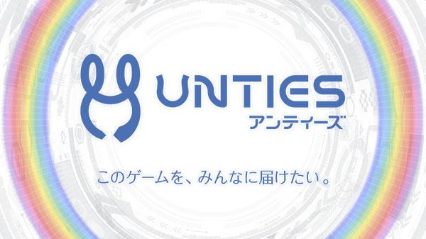 Unties Logo