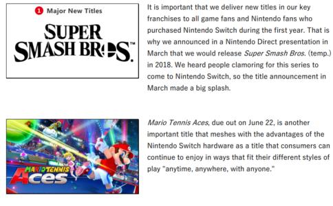 Nintendo Briefing 2