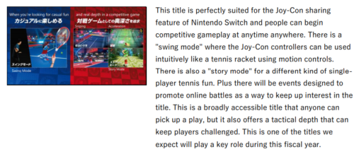 Nintendo Briefing 3