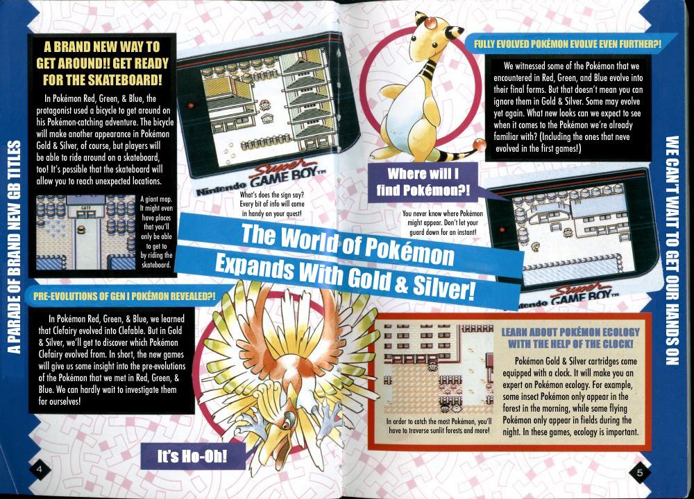 Pokémon Oro e Argento