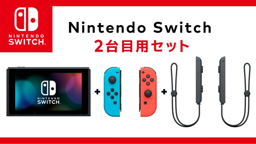 Nintendo Switch senza dock