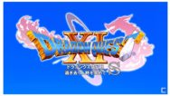 Dragon Quest XI S Logo