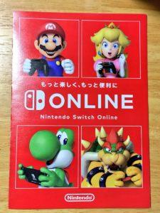 Nintendo Online 1