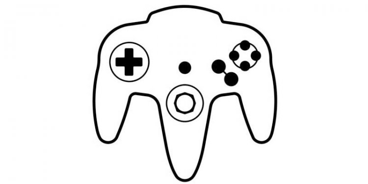 Nintendo 64 Mini Trademark