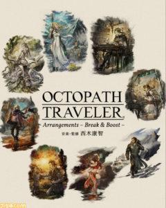 OCTOPATH TRAVELER Arrangements – Break & Boost Cover