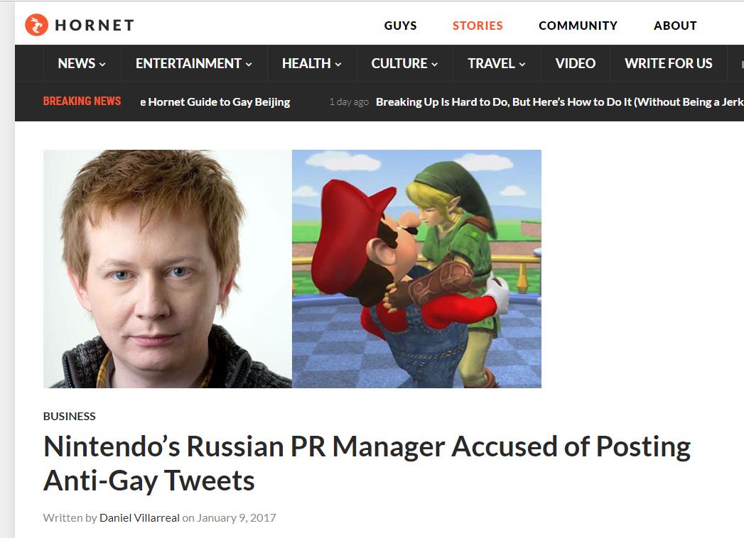 Nintendo of Russia