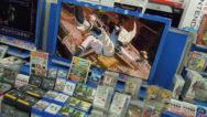 Negozio Videogiochi Giappone