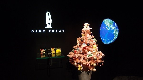 Buon Natale Game Freak