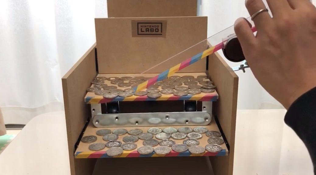 Nintendo Labo Medal Game Machine