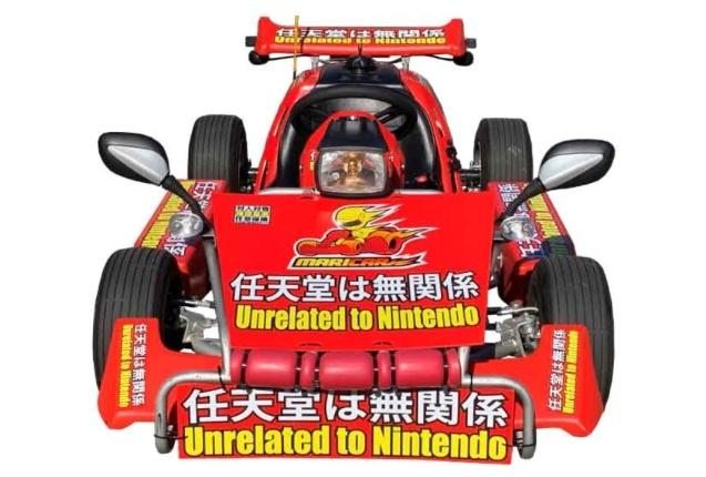 Unrelated to Nintendo