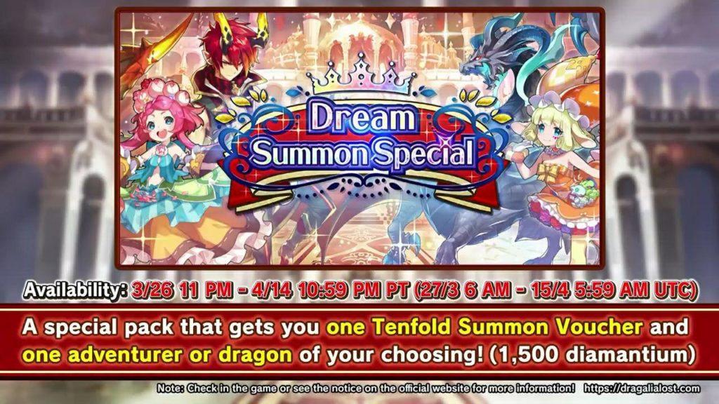 Dragalia Lost Dream Summon Special