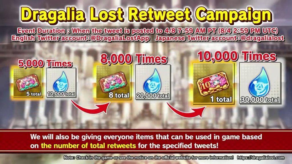 Dragalia Lost Campagna Twitter Parte 2