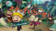 The Snack World: Trejares Gold