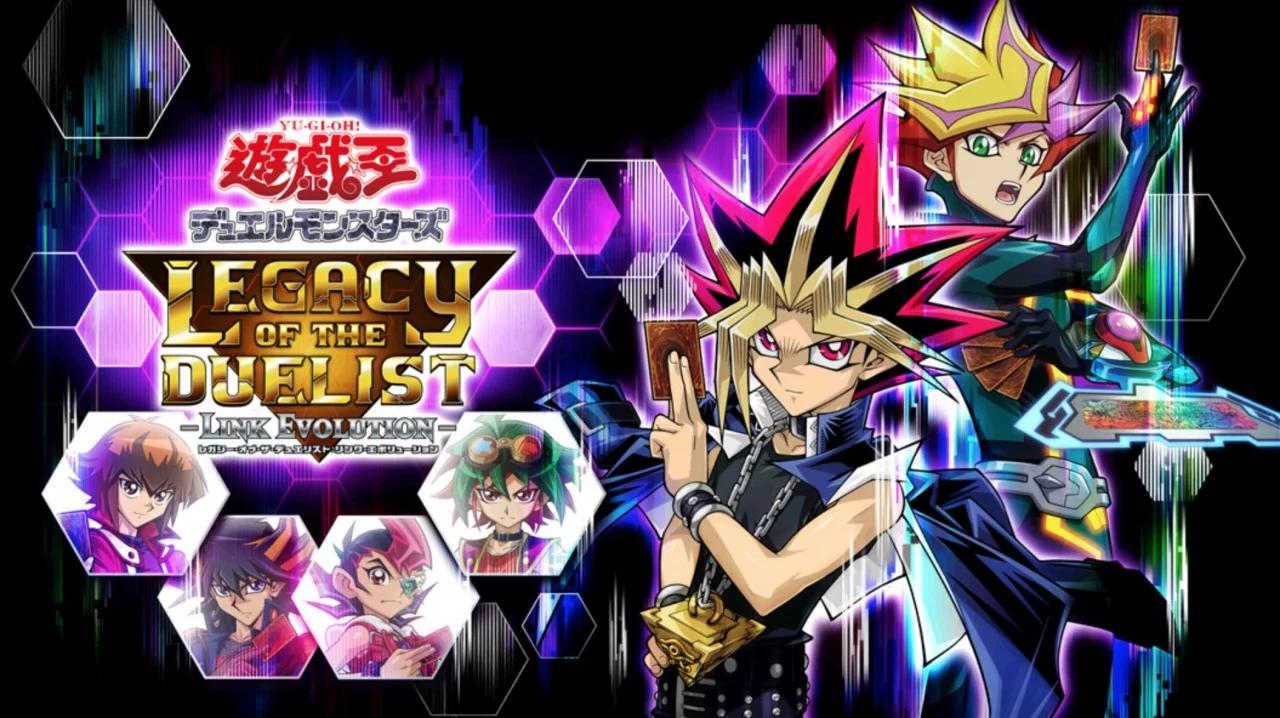 Yu-Gi-Oh! Legacy of the Duelist locandina