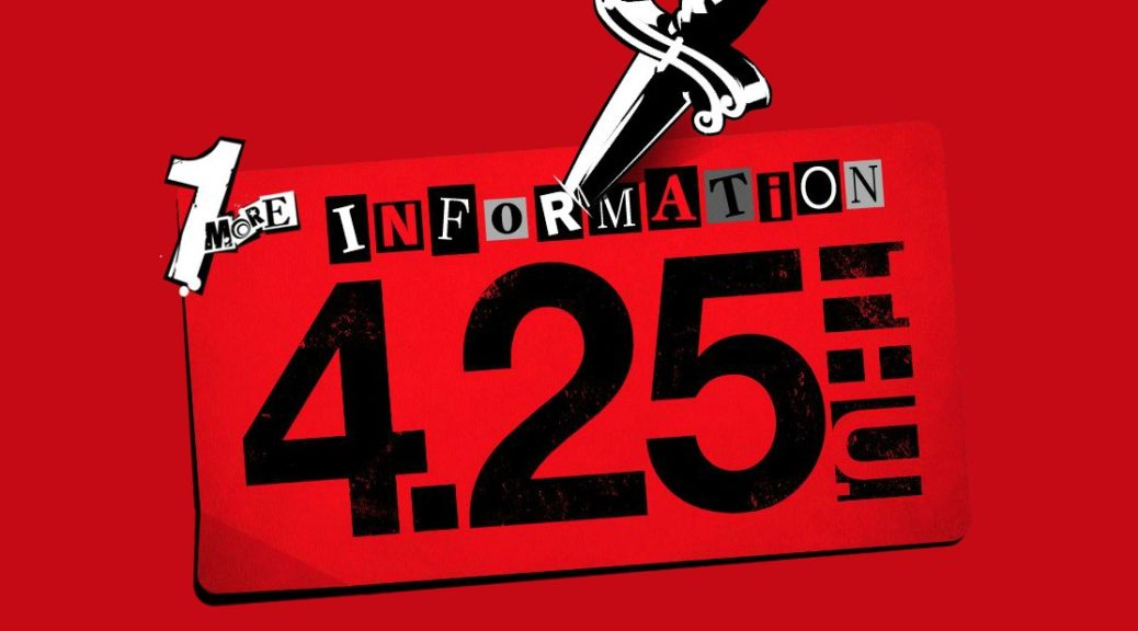 Persona 5S teaser