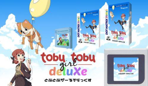 Tobu Tobu Girl Deluxe