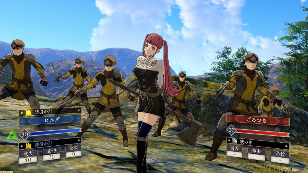Fire Emblem Three Houses Famitsu 5
