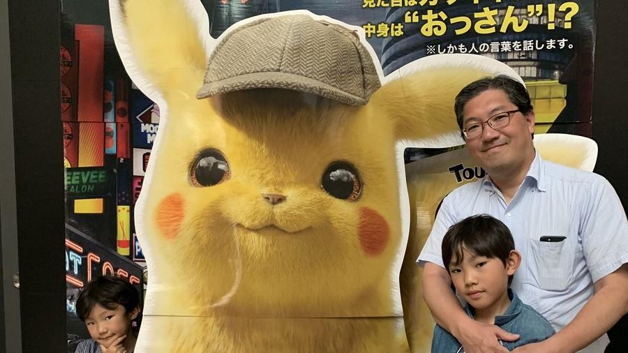 Yuji Naka Detective Pikachu