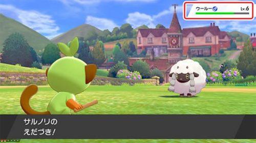 Pokémon Spada e Scudo Grookey