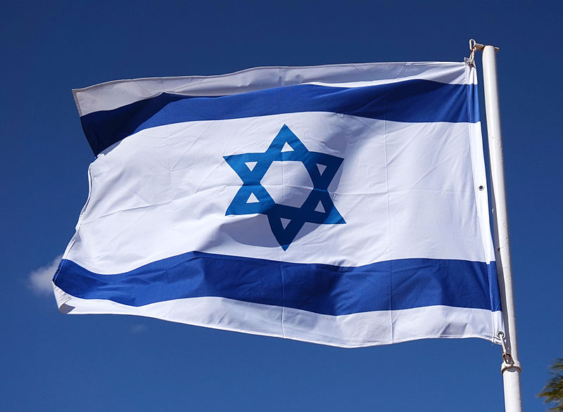 Bandiera Israele Nintendo Switch Do