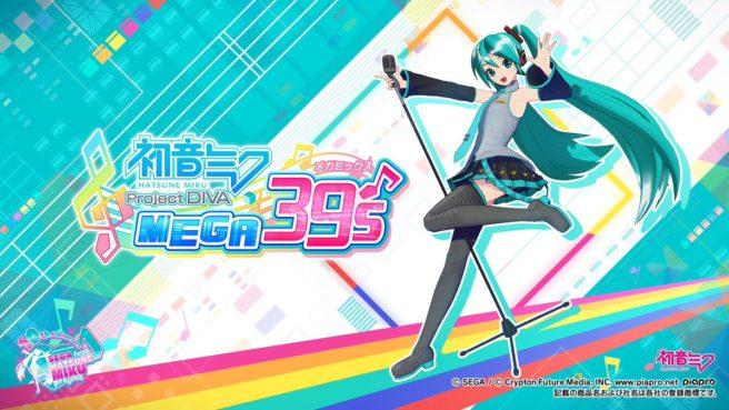 Hatsune Miku: Project Dive Mega39's