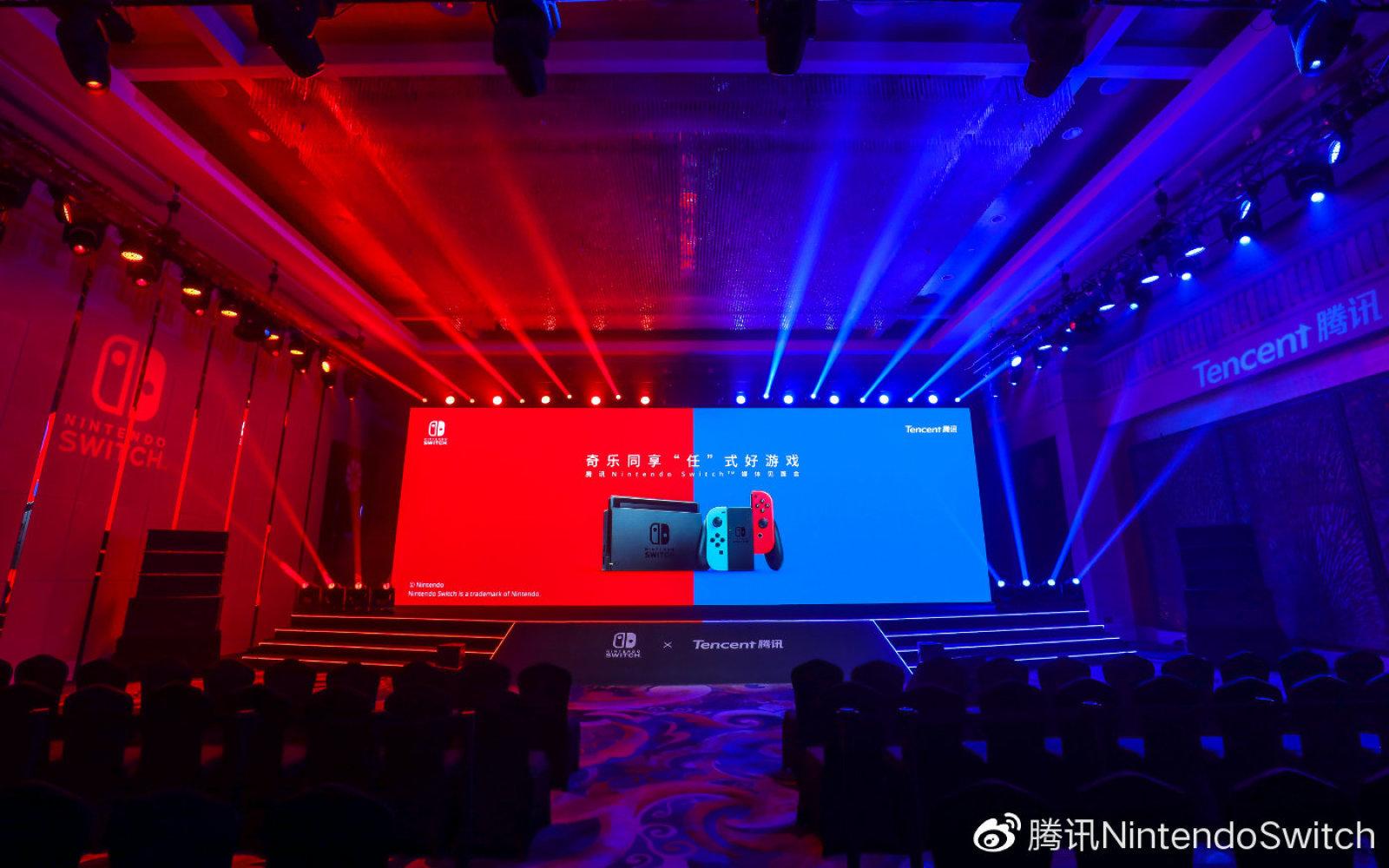 NintendoSwitch Tencent Video Cina