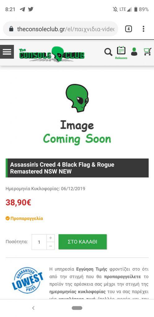 Assassin's Creed 4 Black Flag & Rogue Remastered Leak
