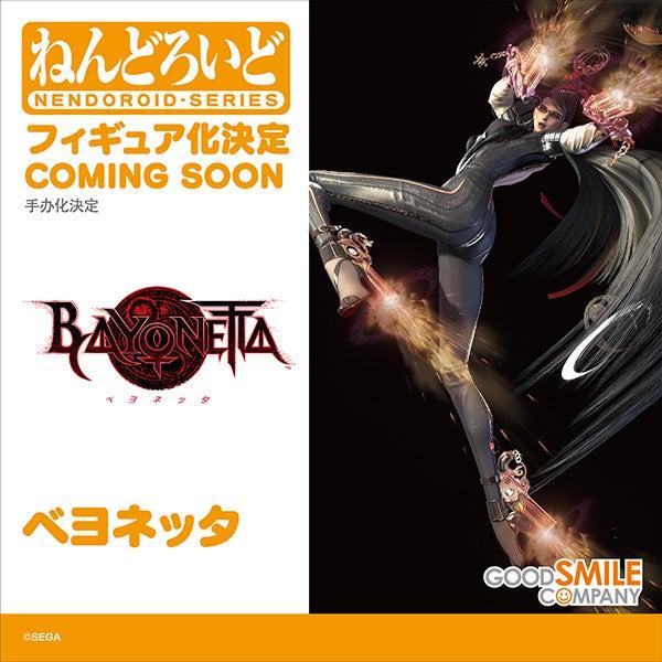 Bayonetta Nendoroid