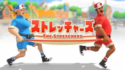 Immagine principale di The Stretchers, il nuovo gioco per Nintendo Switch vasato sulla cooperazione.