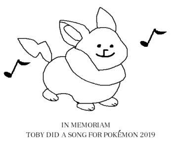 Pokémon Spada e Scudo Toby Fox