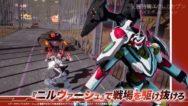 Daemon X Machina DLC Eureka Seven