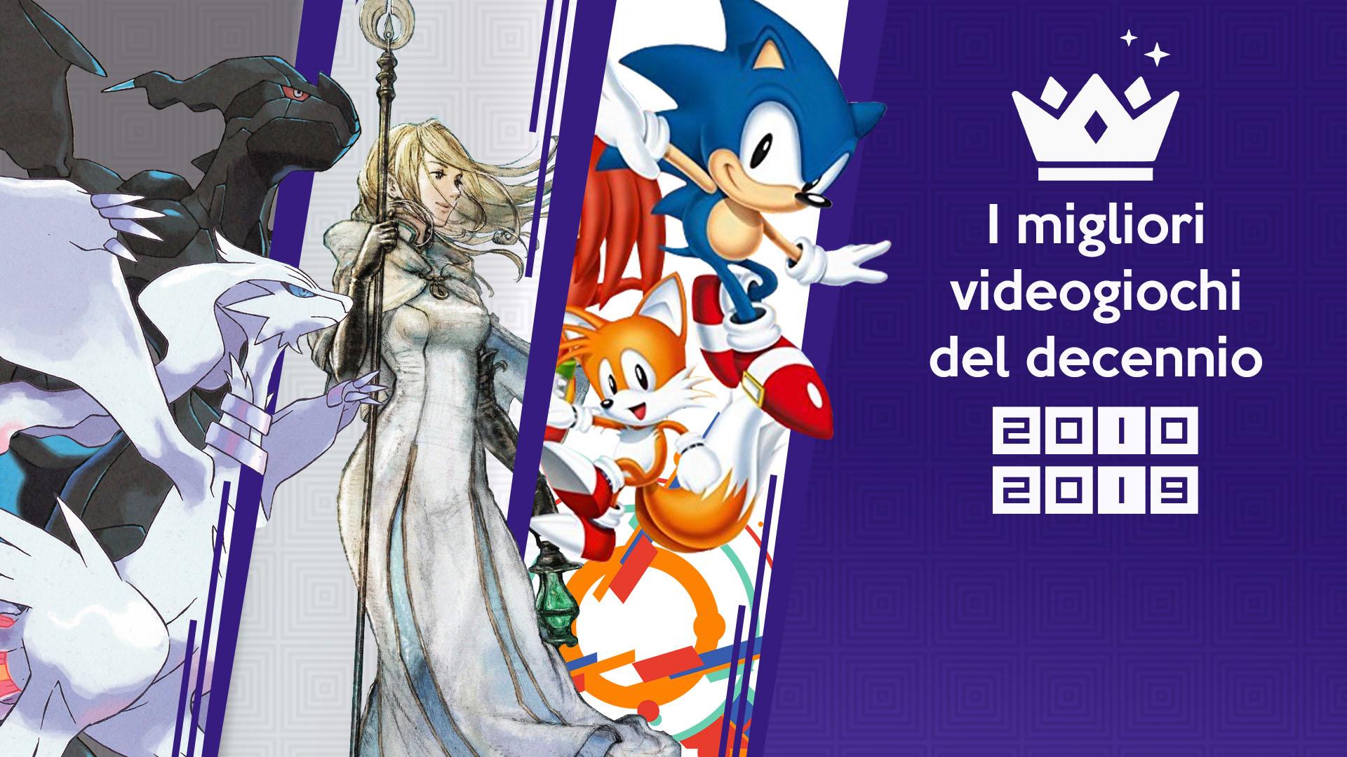 I giochi del decennio 2010-2019 della redazione di Nintendoomed