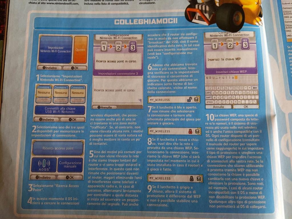 """Illustrazione 3 dell'articolo """"Quella volta che il regalo di Natale 2005 me lo fece NRU"""""""