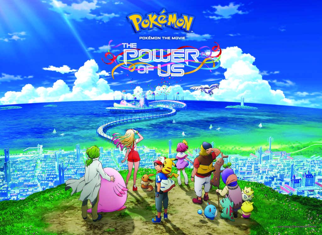 Il film Pokemon - In ognuno di noi Cover