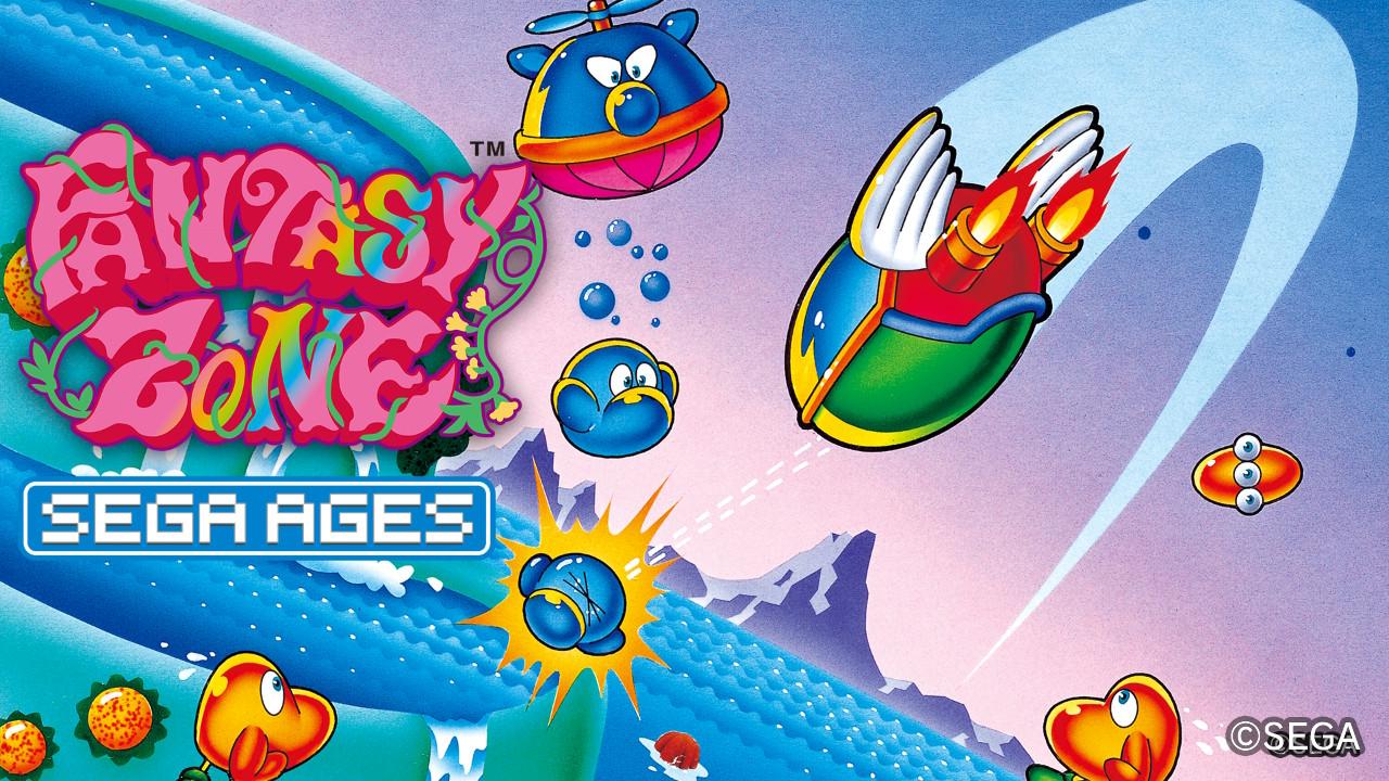 Schermata di avvio del SEGA AGES Fantasy Zone