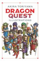Copertina di Dragon Quest Illustrations