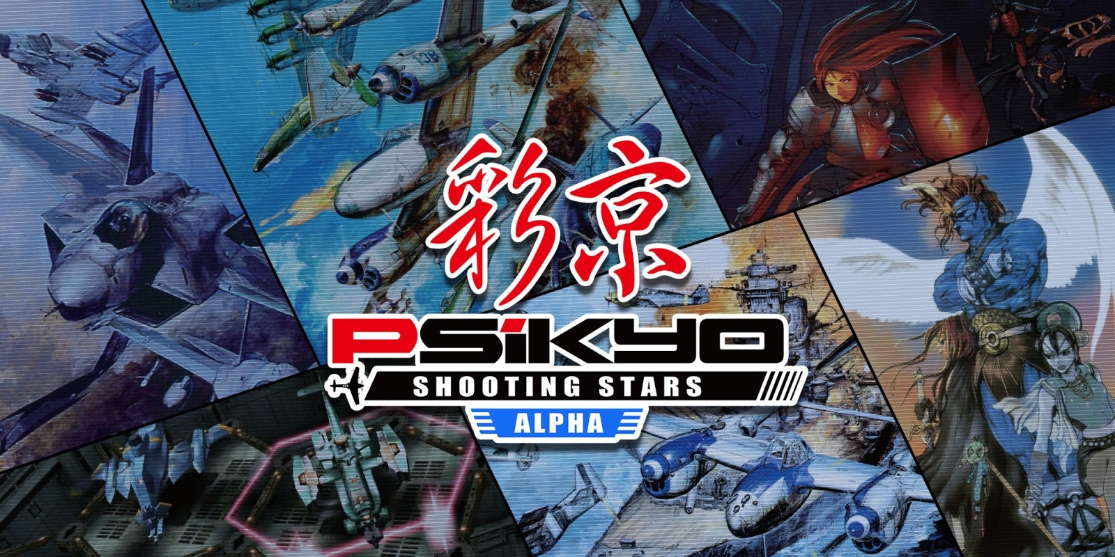 Psikyo Shooting Stars Alpha