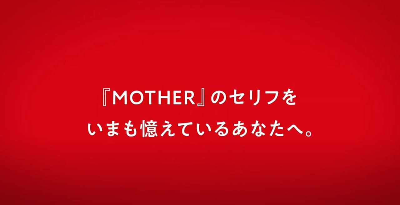 Hobonichi Mother Project Cover