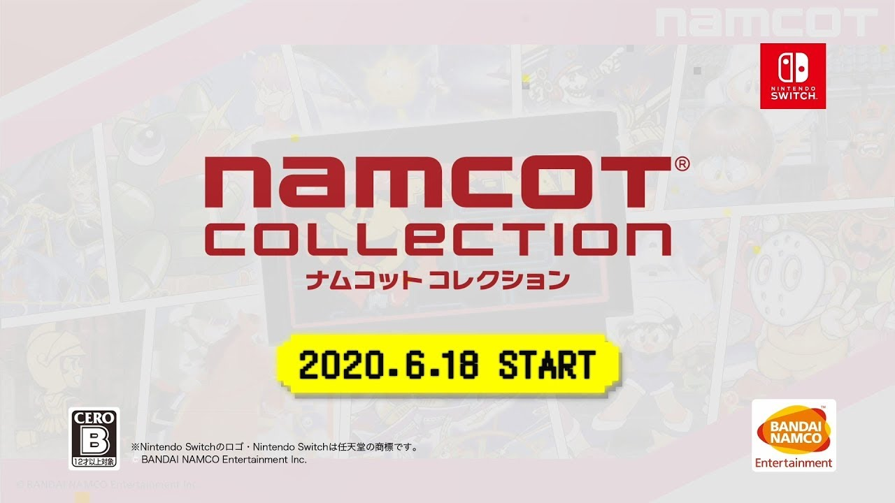 Namcot Collection title card