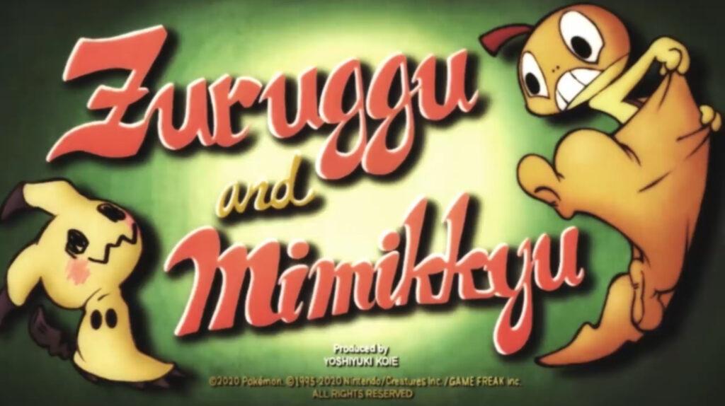 Scraggy & Mimikyu