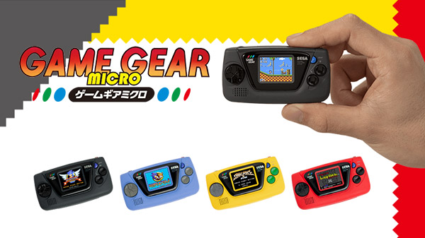 Game Gear Micro Cover