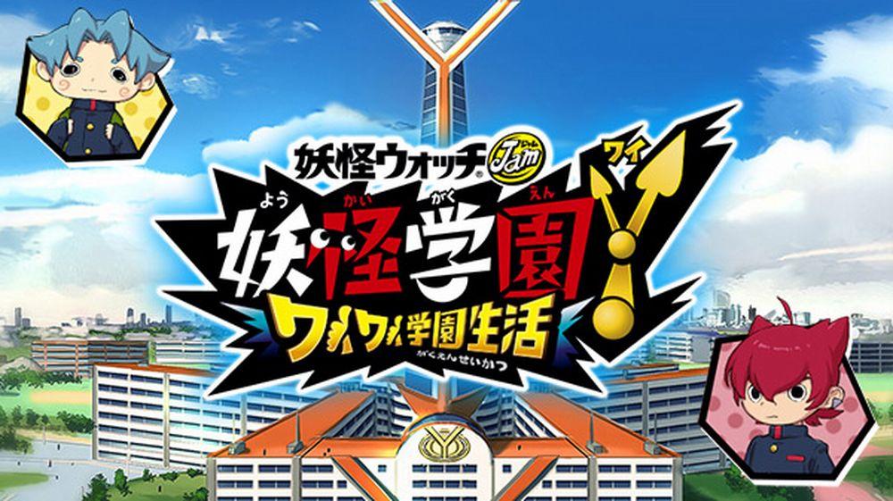 Yo-kai Watch Jam: Yo-kai Academy Y – Waiwai Gakuen Seikatsu locandina