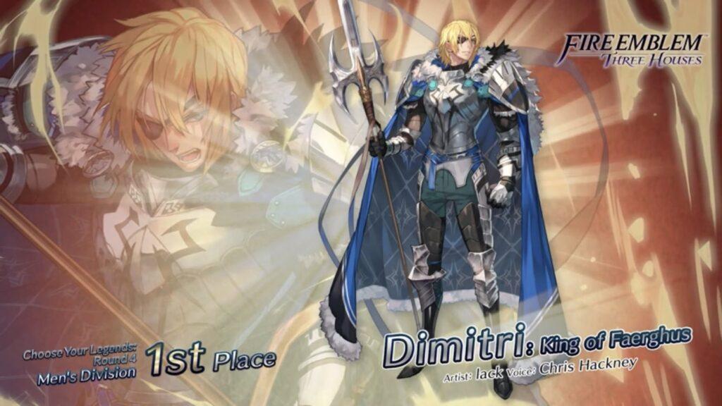 Brave Dimitri Canale Feh Fire Emblem